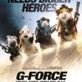 """""""G-FORCE: специален отряд""""(""""G-FORCE"""")"""