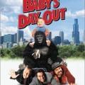 """""""Бебето беглец"""" (""""Baby's Day Out"""")"""