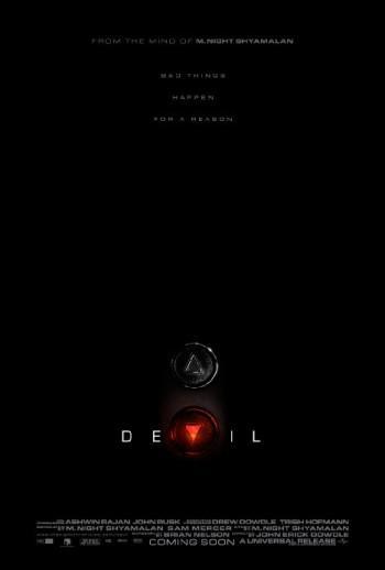 """Дявол"" (""Devil"")"