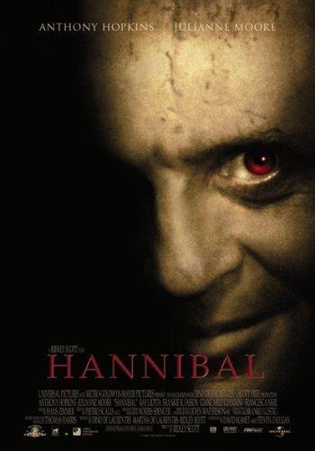 """""""Ханибал"""" (""""Hannibal"""")"""