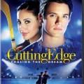 """""""Кънки с остър връх 3: Преследване на мечтата"""" (""""The Cutting Edge 3: Chasing the Dream"""")"""