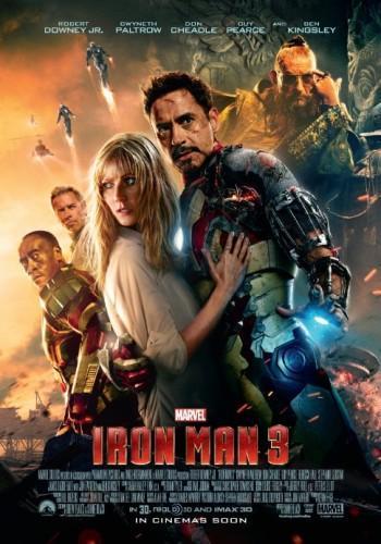 """Железният човек 3"" (""Iron Man 3"")"