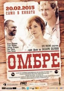 Български филми