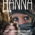 "Хана (""Hanna"")"
