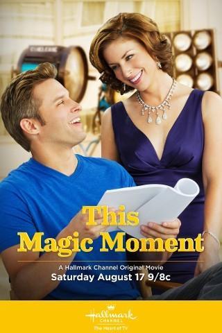 """""""Този прекрасен миг"""" (""""This Magic Moment"""")"""