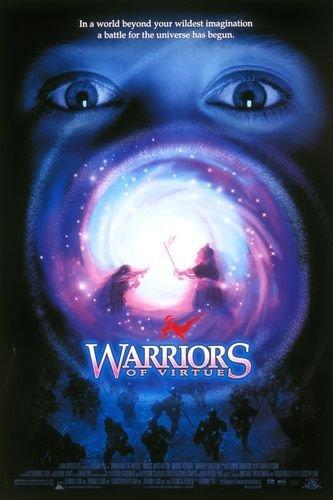 """""""Войни на небето и земята"""" (""""Warriors of Heaven and Earth"""")"""