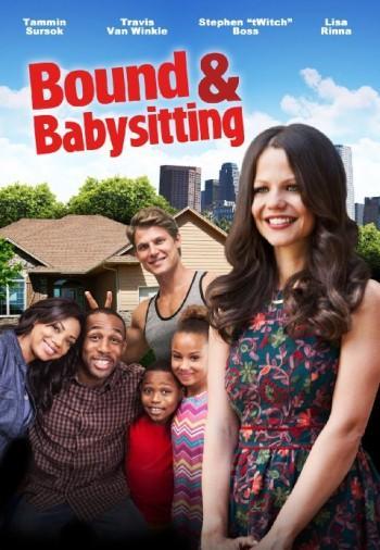 """""""Игра на чувства"""" (""""Bound & Babysitting"""")"""