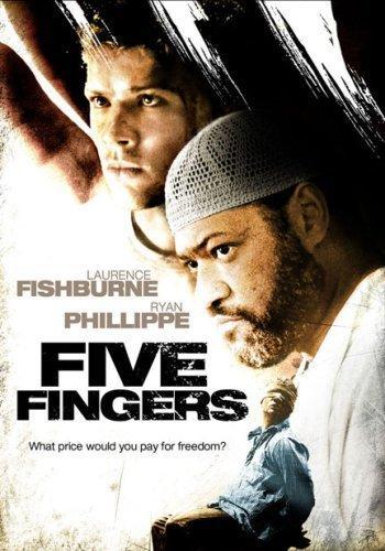 """""""Пет пръста"""" (""""Five Fingers"""")"""