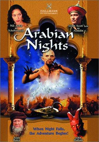 """""""Арабски нощи"""" (""""Arabian Nights"""")"""