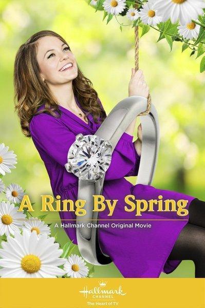 """""""Пръстен до пролетта"""" (""""Ring by Spring"""")"""