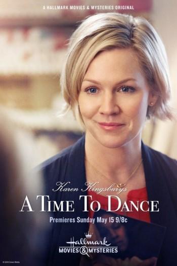 """Любовен танц"" (""A Time to Dance"")"