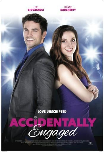 """Да изненадаш любовта"" (""Accidentally Engaged"")"