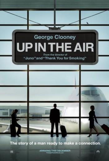 """""""Високо в небето"""" (""""Up in the Air"""")"""