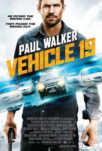 """''Автомобил 19'' (""""Vehicle 19"""")"""