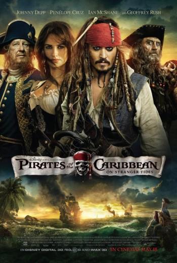 """""""Карибски пирати: В непознати води"""" (""""Pirates of the Caribbean: On Stranger Tides"""")"""