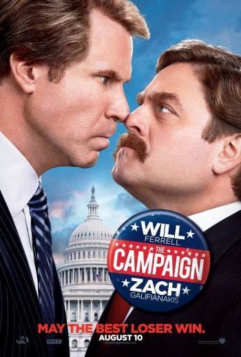 """""""Кампанията"""" (""""The Campaign"""")"""