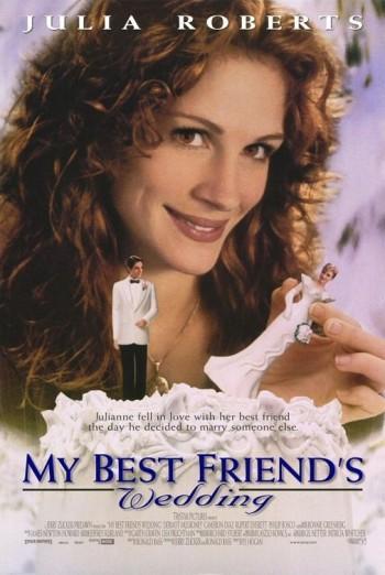 """""""Сватбата на най-добрия ми приятел"""" (""""My Best Friend's Wedding"""")"""