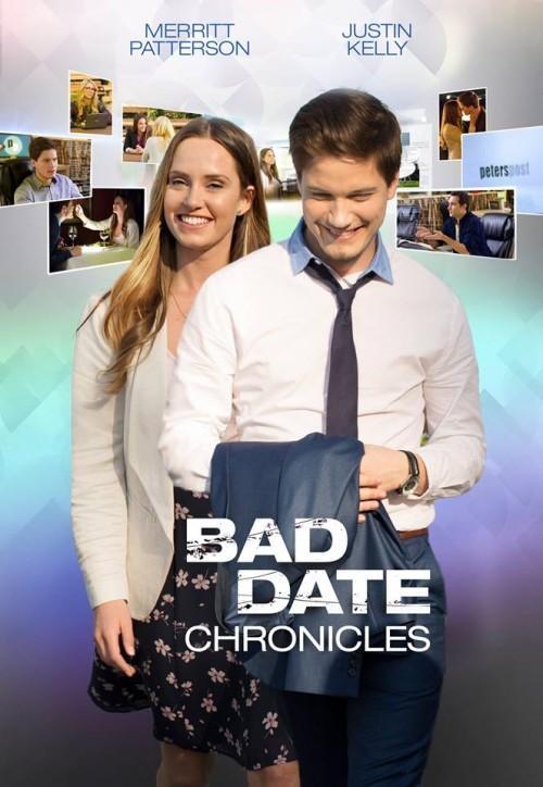 """Любовни хроники"" (""Bad Date Chronicles"")"