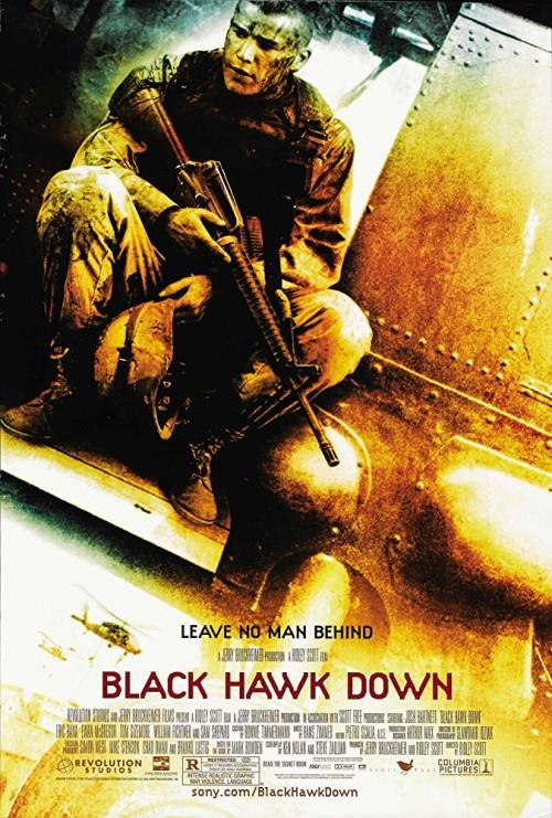 """Блек Хоук"" (""Black Hawk Down"")"