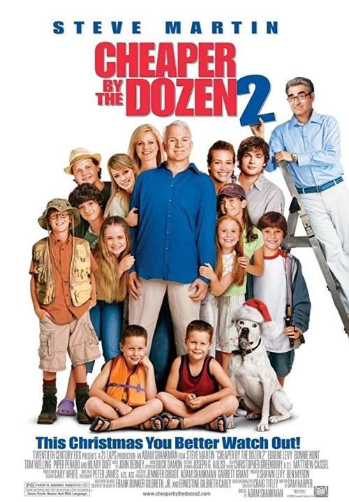 """Деца на килограм 2"" (""Cheaper by the Dozen 2"")"