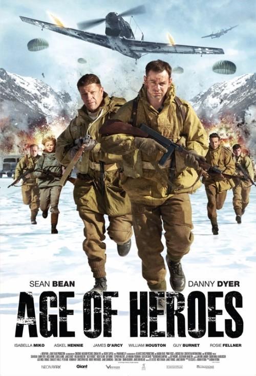 """Епоха на герои (""""Age of Heroes"""")"""
