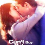 "Любовта не се купува (""Can't Buy My Love"")"