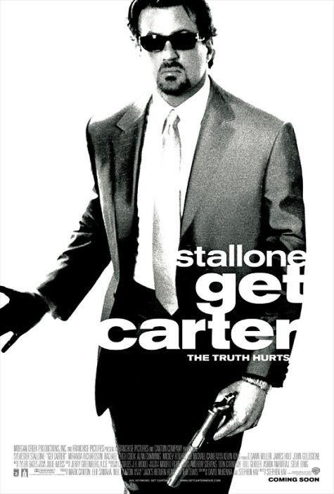 """Законът на Картър (""""Get Carter"""")"""