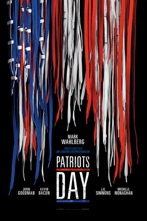 """Денят на патриота"" (""Patriot's Day"")"