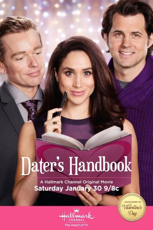 """Наръчник по ухажване"" (""Dater's Handbook"")"