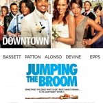 """""""Да яхнеш метлата"""" (""""Jumping the Broom"""")"""