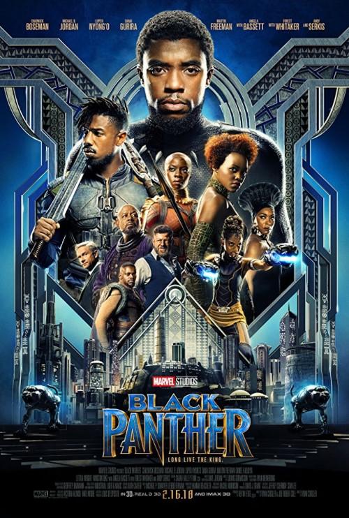 """Черната пантера"" (""Black Panther"")"
