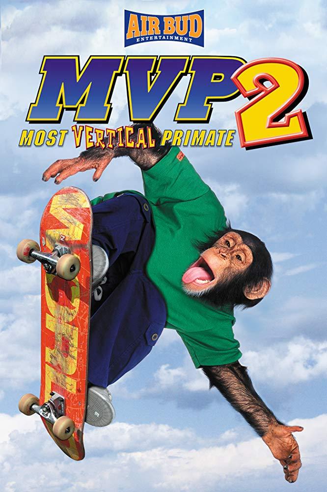"""""""МВП: Маймунски Вертикални Постижения"""" (""""MVP: Most Vertical Primate"""")"""
