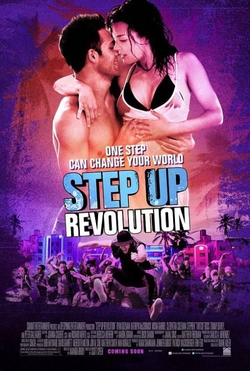 """""""В ритъма на танца: Революция"""" (""""Step Up Revolution"""")"""