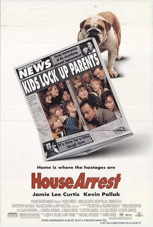 """""""Домашен арест"""" (""""House Arrest"""")"""
