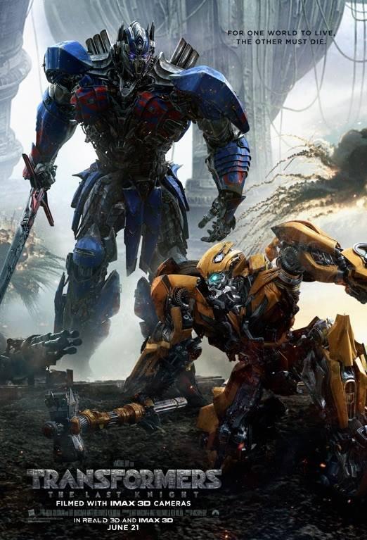 """""""Трансформърс: Последният рицар"""" (""""Transformers: The Last Knight"""")"""