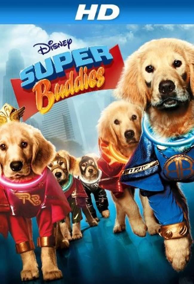 """""""Супер приятели"""" (""""Super Buddies"""")"""