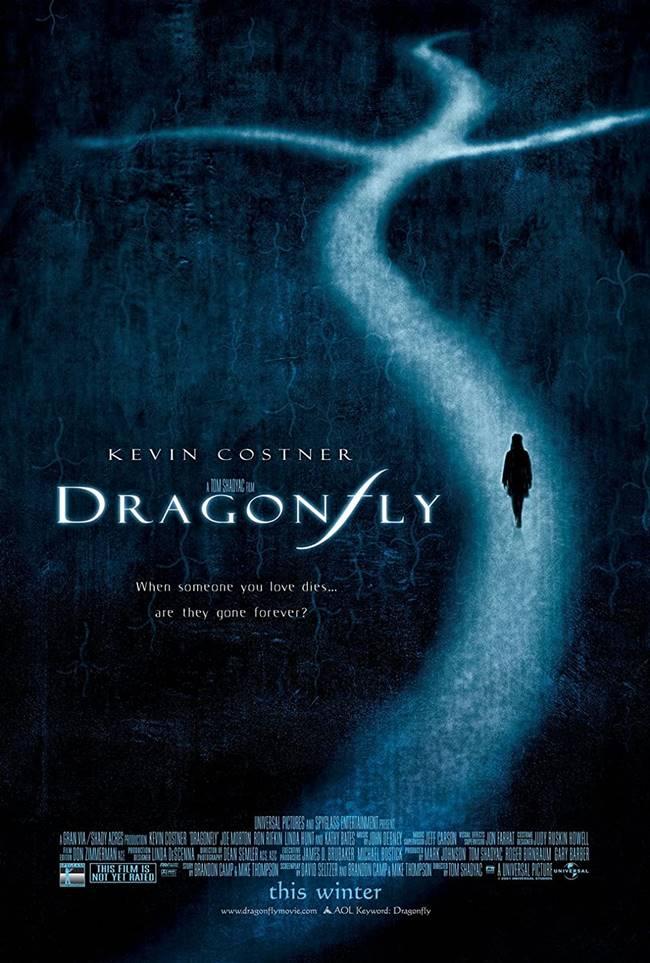 """Водно конче"" (""Dragonfly"")"