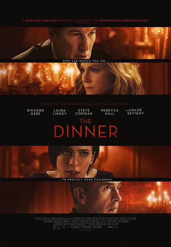 """""""Вечерята"""" (""""The Dinner"""")"""