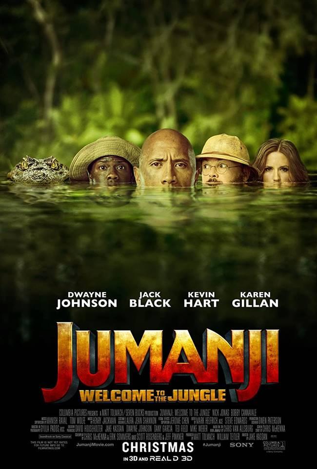 """""""Джуманджи: Добре дошли в джунглата"""" (""""Jumanji: Welcome to the Jungle"""")"""