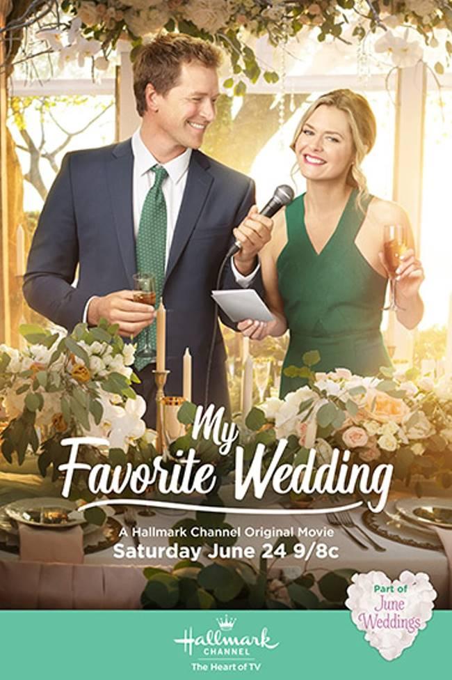 """""""Любимата ми сватба"""" (""""My Favorite Wedding"""")"""