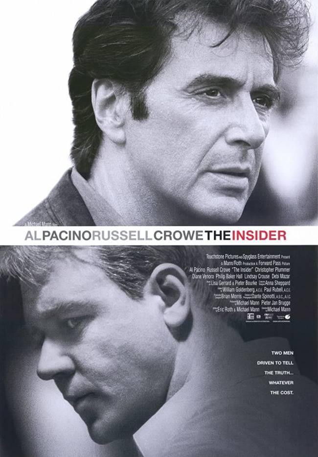 """""""Вътрешен човек"""" (""""The Insider"""")"""