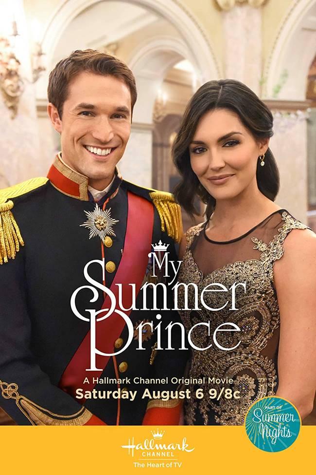 """""""Принцът от моето лято"""" (""""My Summer Prince"""")"""
