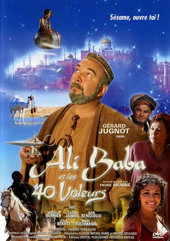 """""""Али Баба и четиридесетте разбойници"""" (""""Ali Baba et les 40 voleurs"""")"""