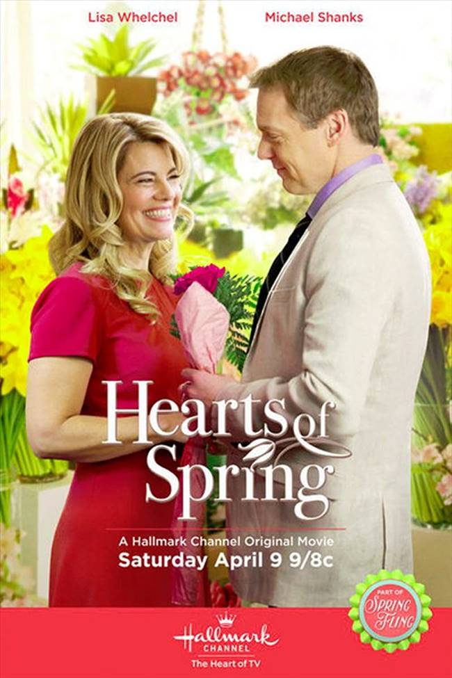 """Може би любов"" (""Hearts of Spring"")"