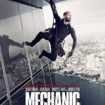 """""""Механикът: Възкресение"""" (""""Mechanic: Resurrection"""")"""