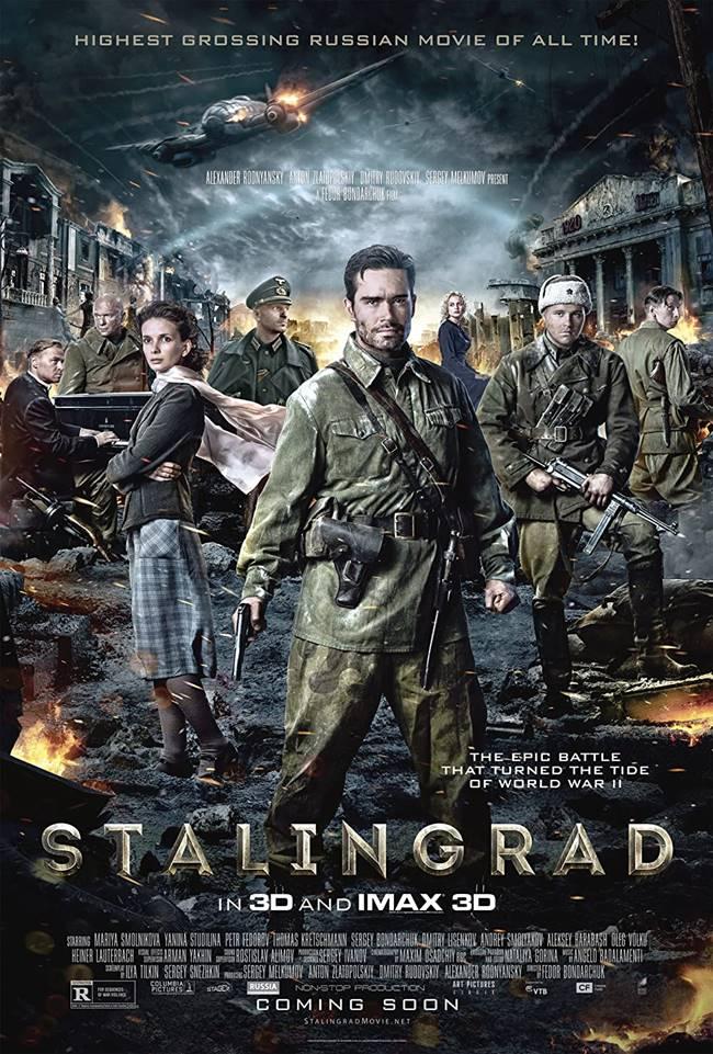 """Сталинград"" (""Stalingrad"")"