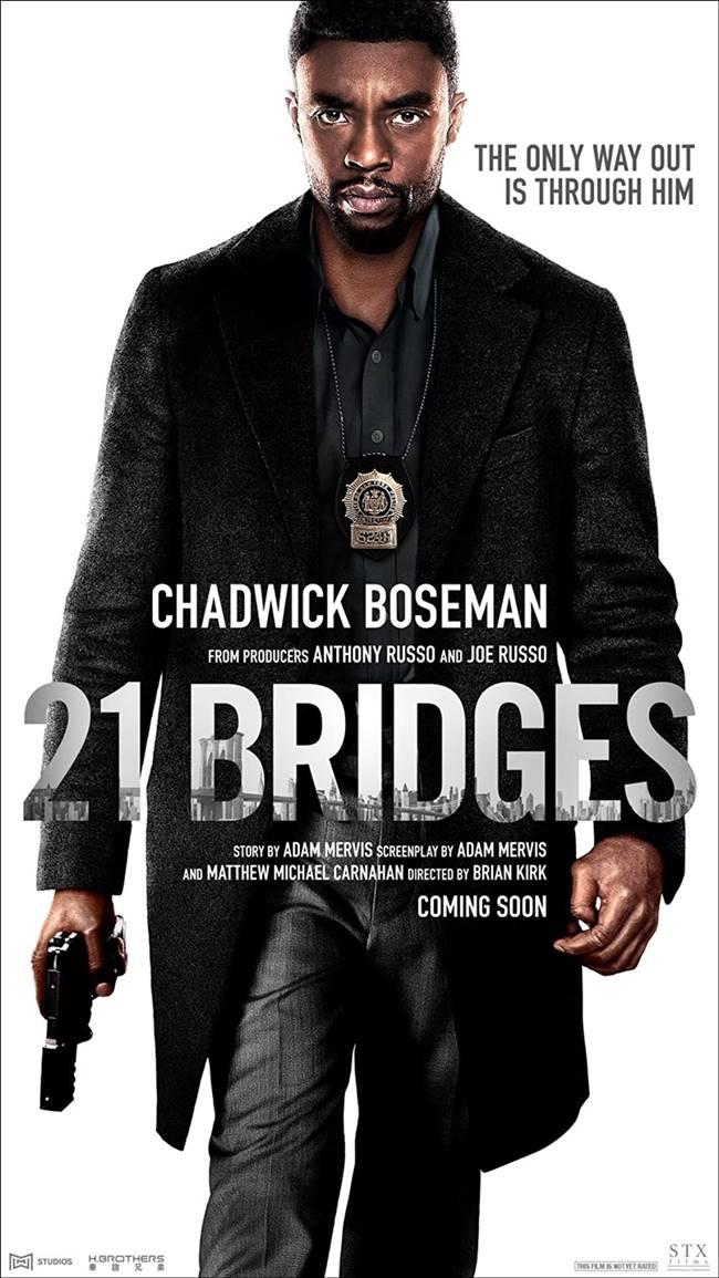 """""""21 моста"""" (""""21 Bridges"""")"""