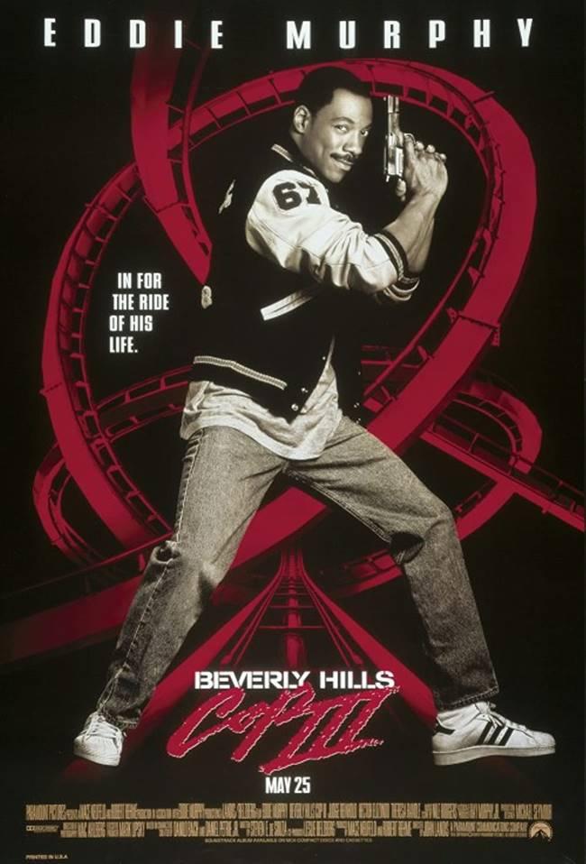 """""""Ченгето от Бевърли Хилс 3"""" (""""Beverly Hills Cop III"""")"""