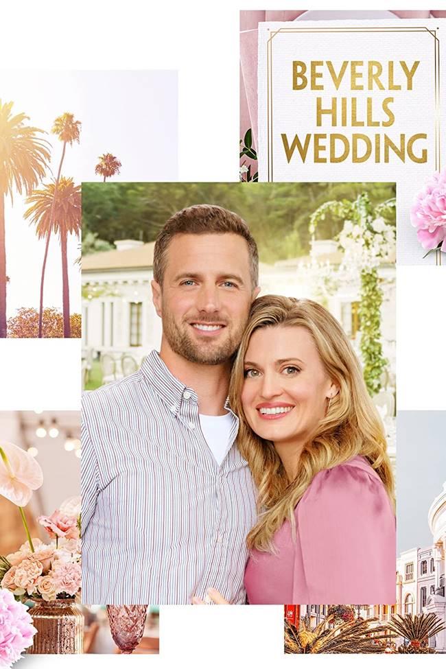 """""""Сватба в Бевърли Хилс"""" (""""Beverly Hills Wedding"""")"""