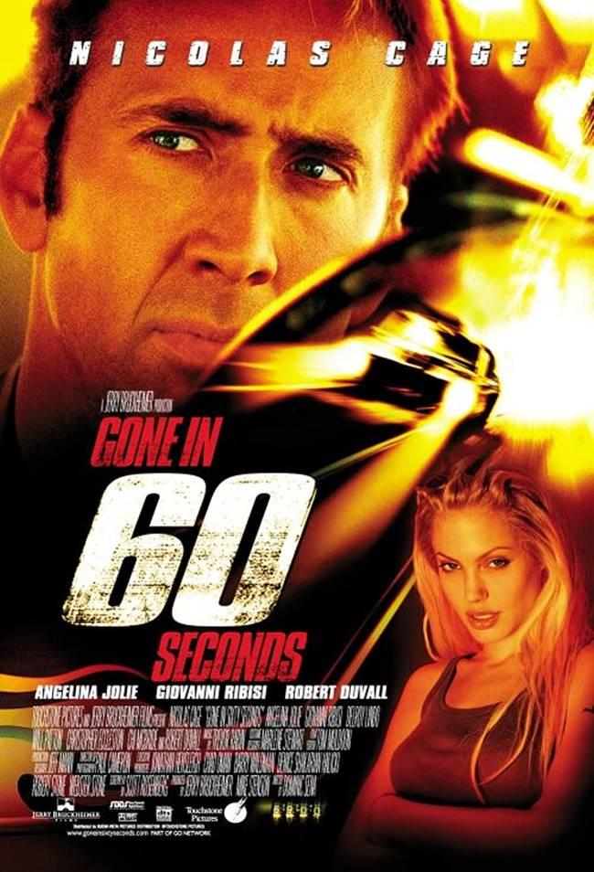 """Да изчезнеш за 60 секунди"" (""Gone in 60 Seconds"")"